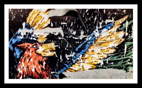 Le phénix- Photo d'affiche métro de Paris