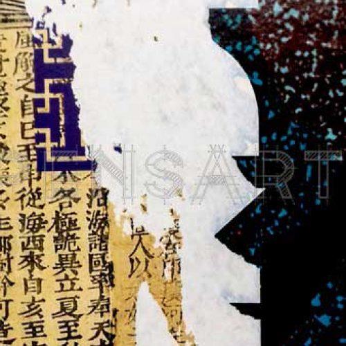 photo-ecriture-japonaise