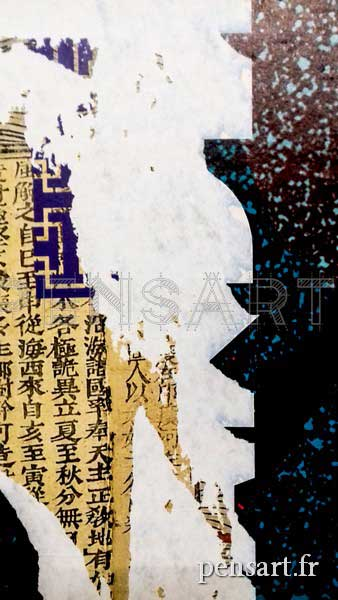 photo-ecriture-japonaise