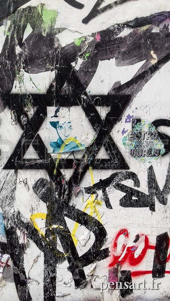 Photo street art- Etoile juive